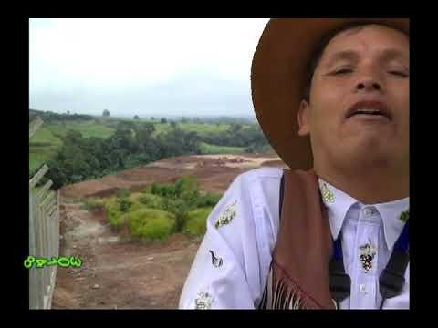 La bermejeñita - Alex Anatolio Díaz