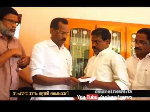 TP Ramakrishnan Gives Rs 10 Lakh Solatium For Jishnu Pranoy's Family