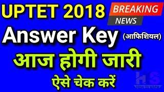 UPTET Official Answer Key (उत्तर कुंजी) 2018   Written Exam Paper 1 & 2 Final Download Latest News