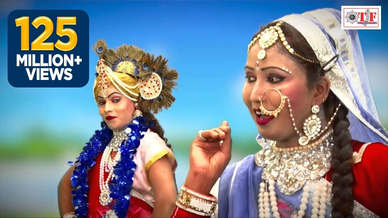 Download New KRISHANA SONG    छलकता हमरी गगरिया ये कान्हा    By Rajnish Gupta #Team Film Bhojpuri