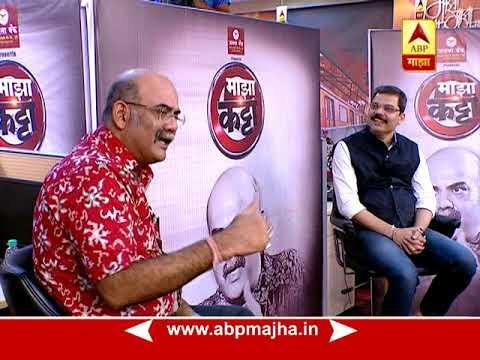 Majha Katta : Chetan Shashital Promo 1
