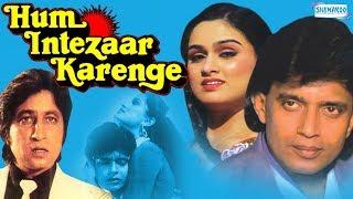 Митхун Чакраборти-индийский фильм:Вопреки всему/Hum Intezaar Karenge(1989г)