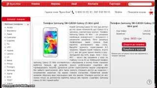 Samsung galaxy s5 mini цена, Обзор интернет магазинов(Обзор цен galaxy s5 mini Веселый обзор цен по различным интернет магазинам на модель galaxy s5 mini цена на 9.10.2014 - моби..., 2014-10-09T07:22:05.000Z)