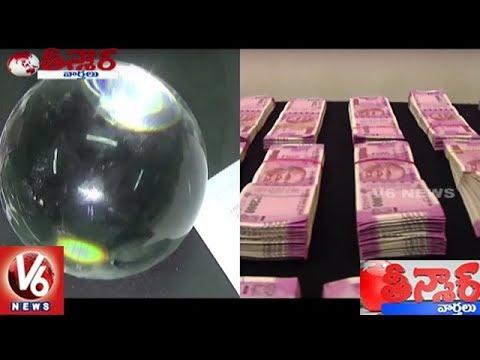 Fake Diamond Fraud, City Police Arrest Gang | Teenmaar News | V6 News
