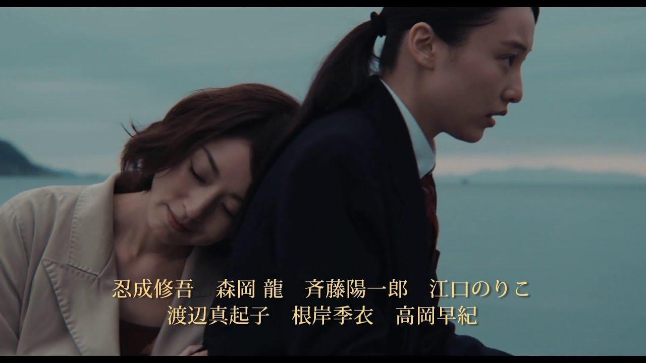 映画 高岡 早紀