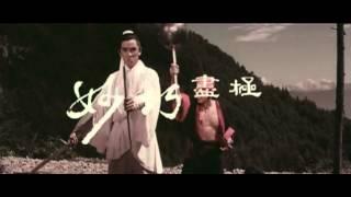 Golden Swallow (1968) original trailer