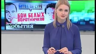 """Организаторы Битвы на Суре 5 объявляют об экспериментальном бое """"Белые воротнички"""""""
