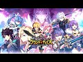Grand Chase Dimensional Chaser OST - Hope JP Ver (Full)