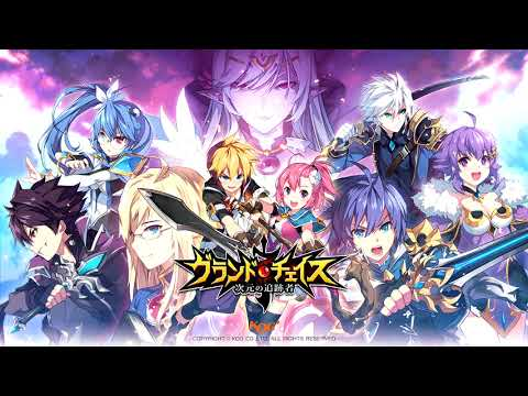 TeamSG (GrandChase) – Together, We Strengthen as One Team