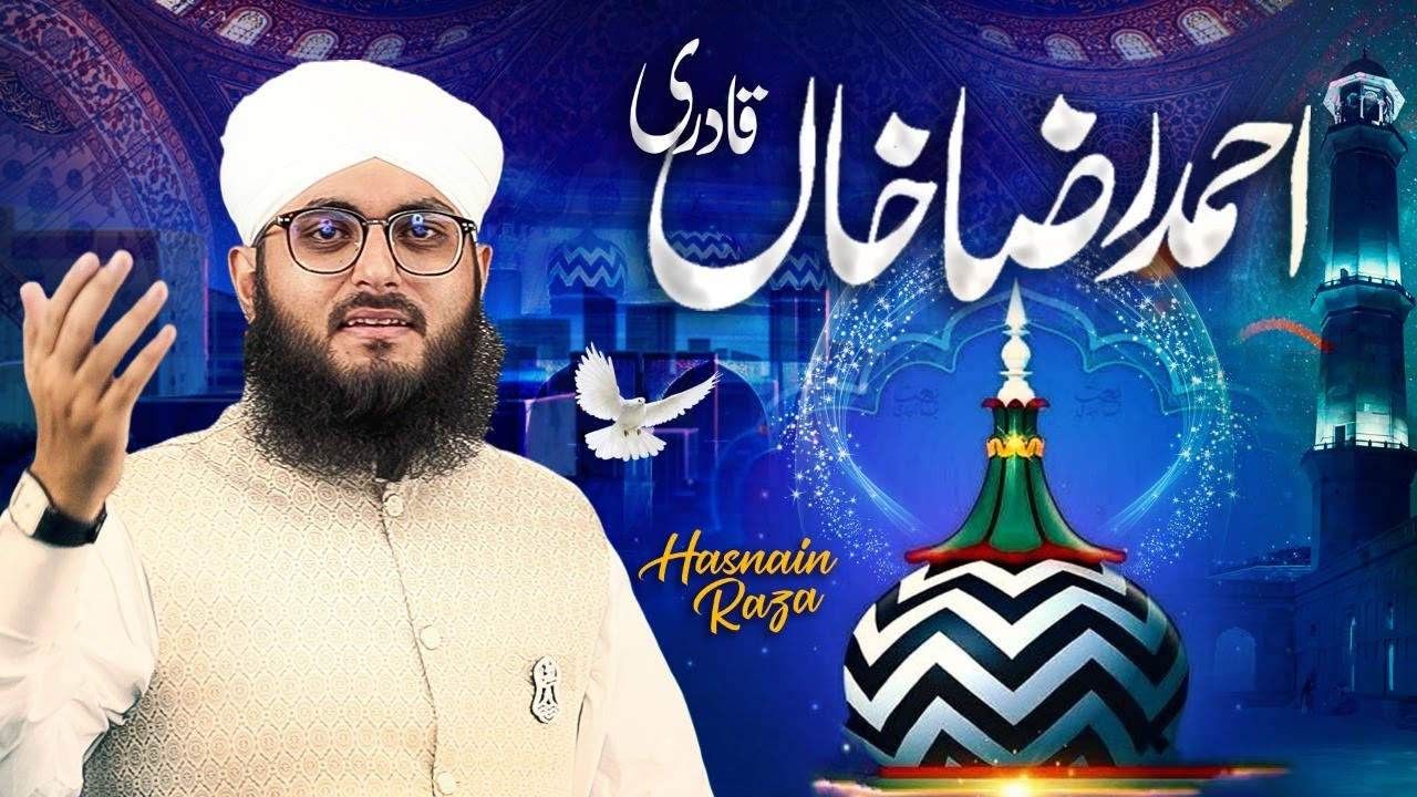 Ala Hazrat Hamari Shan Hain By Hasnain Raza Attari | New Manqabat Ala Hazrat 2021