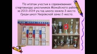 Презентация для конкурсного отбора  «Лучший учитель-предметник»