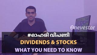 Dividend, Dividend Yield, Dividend Types, Dividend Dates Explained [MALAYALAM / EPISODE #67]