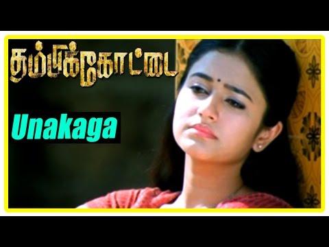 Thambikottai tamil movie   Scenes   Unakaga Song   Sangeetha intro   Manobala