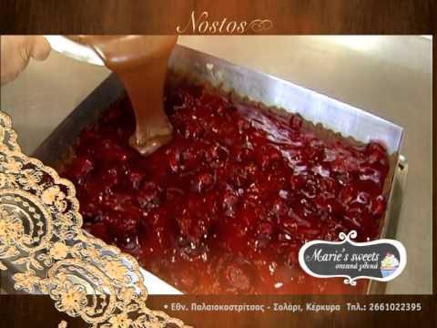 Nostos , Cafe' Brasserie Patisserie - Corfu
