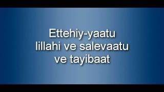 Learn Dua Ettehiyyatu (Salah Prayer)