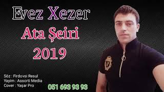 Evez Xezer - Ata Seiri
