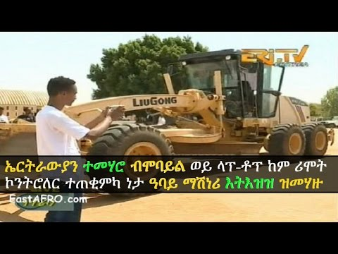 Eritrean Students Create a Software to Move Heavy Machinery Remotely Via Wi-Fi | Eritrea