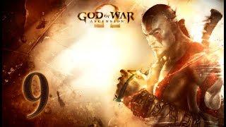 God Of War: Ascension | En Español | Capítulo 9