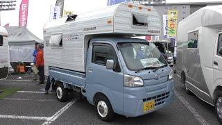 【4K動画】【2017年最新型】軽キャンピングカー(軽自動車)J-cabin Mini(ジェイキャビンミニ )車中泊(オートキャンプ)JAPAN CAMPING CAR SHOW