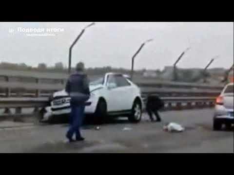 07.05.2020г - ДТП в Волгограде. Дзержинский район на мосту через реку Царица.