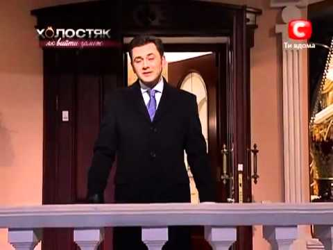 Участницы шоу Холостяк, 2 сезон