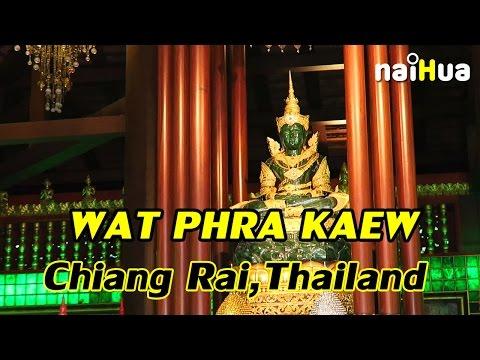Wat Phra Kaew Chiangrai,Thailand