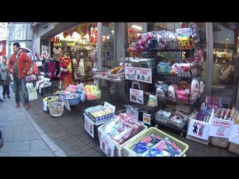 china town (Nagasaki, Japan)