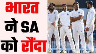 India script first-ever Test Series Whitewash against SA
