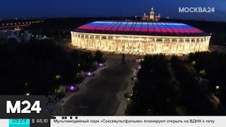 Смотреть видео Канатная дорога изменит график 10 октября - Москва 24 онлайн