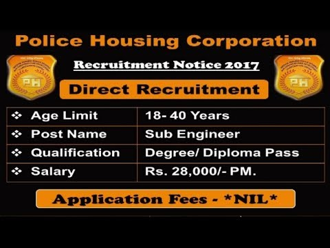 Police Housing Corporation Recruitment 2017 | Latest Police jobs | Govt jobs