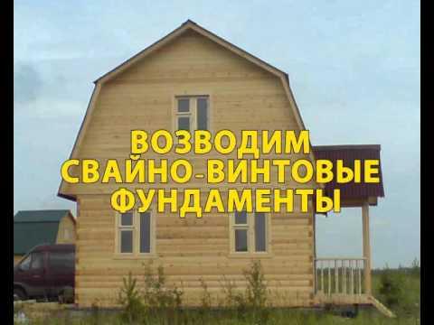 Как я строил дом (каркасно-щитовой дом 7 на 6 своими руками) - YouTube