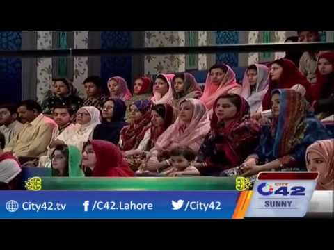 Iftaari Transmission | Shehar E Ramzan | 3 June 2017 | Part 1 | City42