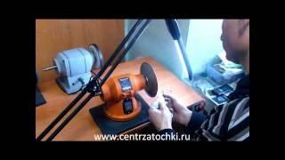 www centrzatochki ru Заточка портновских ножниц