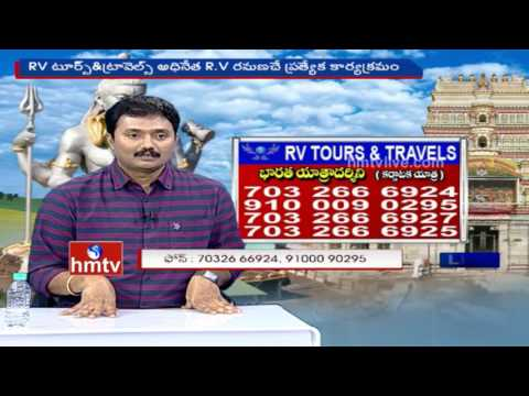 Karnataka Tour Packages | RV Tours And Travels Director RV Ramana | Bharata Yatra Darshini | HMTV
