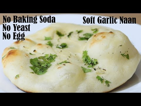 Soft Eggless Garlic Butter Naan Recipe In 20 Mins Without Yeast – Naan Recipe By Hands Touch