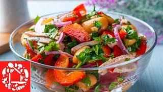Салат по-грузински Без Майонеза! Неожиданно Вкусно и Легко!