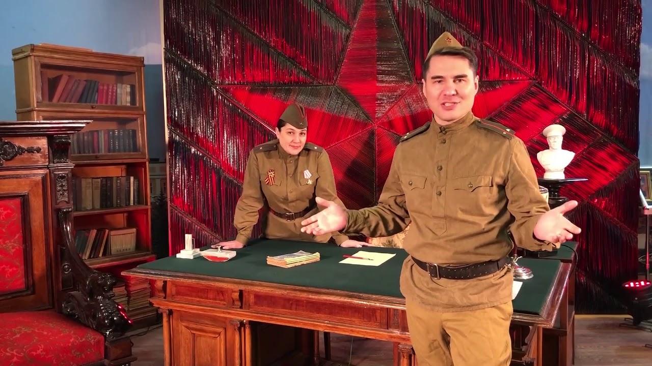 К Юбилею Великой Победы!