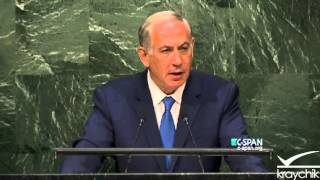 Netanyahu At United Nations (FULL SPEECH); UN; 10-1-2015