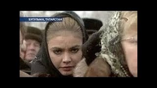Роковая ОШИБКА Алины Кабаевой