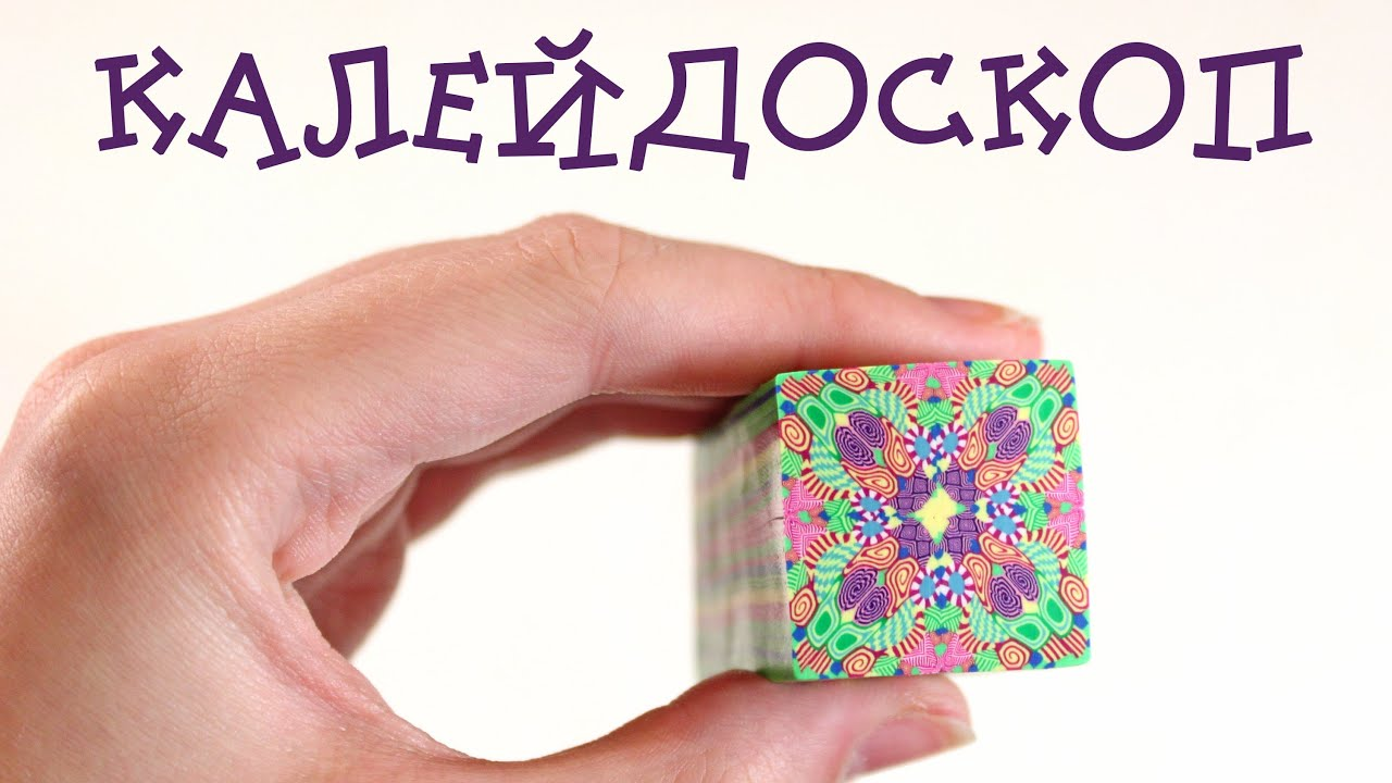 Как сделать розочку из полимерной глины Калeнова 5