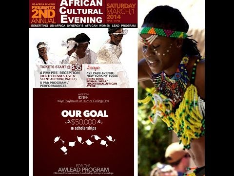 USAS Second Annual African Cultural Evening- Video Promo