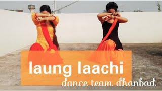 LAUNG LAACHI || Neru bajwa || Team dance  choreography