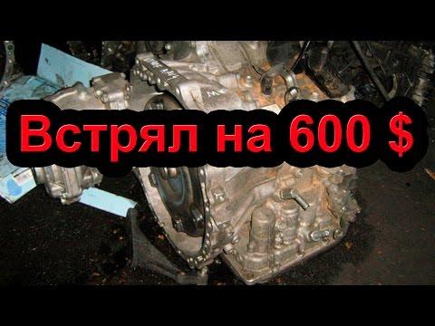 Где взять недорого Двигатель или коробку в Алматы