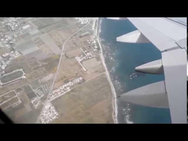 Улетаем домой(( Larnaca аэропорт - 3