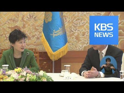 검찰 소환되는 양승태 전 대법원장 주요 혐의는? / KBS뉴스(News)