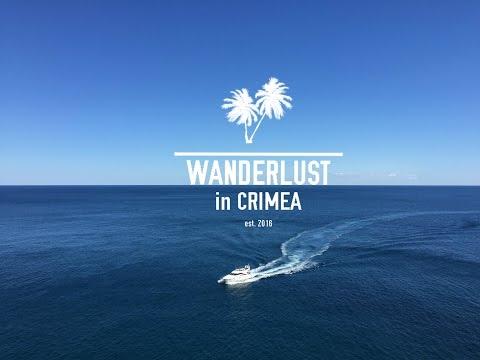 WANDERLUST in CRIMEA est.2016/ Отдых в Крыму 2016/ Красивые места Крыма/ Sony AS200V
