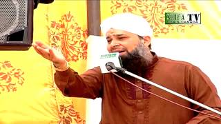 Pukaro Ya Rasool Allah By Muhammad Owais Raza Qadri Ku Mehfil-2014