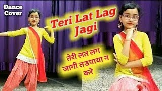 Best Dance  Teri Lat Lag Jayegi || SDBS Public School /Best WhatsApp Status Teri Lat lag jayegi