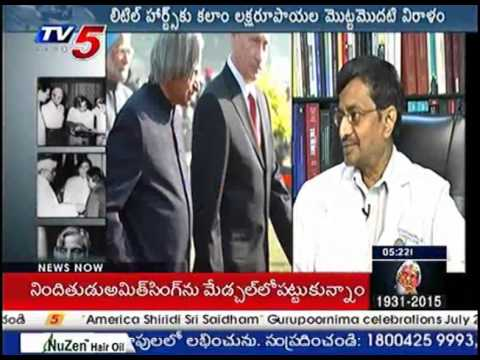 Care Hospital Cardiologist Prof.Krishnam Raju Journey with Abdul Kalam : TV5 News