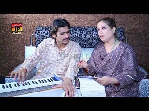 Assan Phutday Tan Naase - Wajid Ali Baghdadi And Farha Lal - New Eid Song 2017